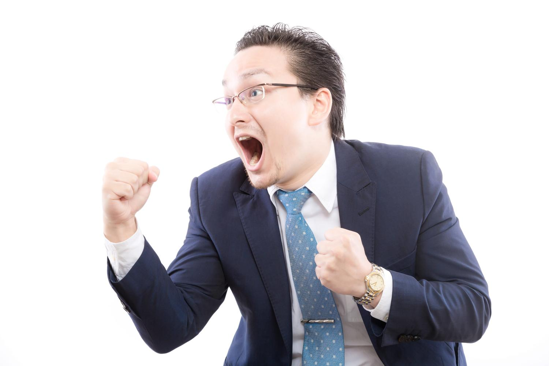 興奮した経営者